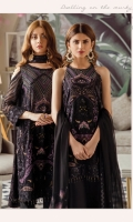 Embroidered chiffon for front: 1 yard Embroidered chiffon for back: 1 yard Embroidered chiffon for sleeves: 0.75 yard Embroidered Chiffon for dupatta: 2.75 yard Embroidered patch for dupatta: 8 yard Embroidered patch for sleeves: 1 yard Embroidered border patch for front: 1 yard Embroidered border patch for back: 1 yard Embroidered trouser patch: 1 yard Trousers: 2.50 yard