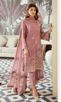 Embroidered chiffon for front: 1 yard Embroidered chiffon for back: 1 yard Embroidered chiffon for sleeves: 0.75 yards Embroidered patch for sleeves: 1 yard Embroidered border patch for back & front: 2 yard Embroidered Chiffon dupatta: 2.75 yards Embroidered trousers patch: 1 yard Trousers: 2.5 yards