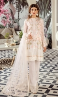 Embroidered chiffon for front: 1 yard Embroidered chiffon for back: 1 yard Embroidered chiffon for sleeves: 0.75 yards Embroidered Net dupatta: 2.75 yard Embroidered patch for sleeves: 1 yard Embroidered border patch for sleeves: 1 yard Embroidered patch for front & back: 2 yard Embroidered dupatta patch: 5 yards Embroidered trousers patch: 1 yard Trousers: 2.5 yards