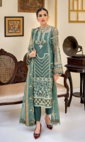Embroidered Organza Front Embroidered Organza Neckline Finishing Embroidered Organza Back Embroidered Organza Front and Back Hem (Border) Embroidered Organza Sleeves Embroidered Organza Sleeve Patch Grip Lining Raw Silk Pants Embroidered Organza Dupatta
