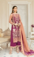 """Net embroidered hand-embellished Front 1 yard Net embroidered back 1 yard Tissue embroidered hand-embellished front 1 yard Tissue embroidered back border 1 yard Tissue embroidered back motif 1 pcs Organza embroidered sleeves 26"""" Tissue embroidered hand-embellished sleeves border 1 yard Organza embroidered dupatta 2.5 yard Embroidered dupatta border 8 yard Organza embroidered dupatta center pcs 60"""" Tissue embroidered center border 5 yard Tissue embroidered trouser border 50"""" Russian grip trouser 2.5 yard"""