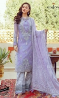 """Embroidered organza for front 45"""" Embroidered organza for back 45"""" Embroidered organza for sleeves 25"""" Pieces of embroidered neckline (2) Pieces embroidered front daman border (chaak and daman) (3) Back embroidered daman border for back 26"""" Silver dust and paste printed cotton trouser 2 meter Silver dust printed trouser borders 4 meter Silver dust printed lawn slip 2 meter Silver dust printed border for slip 2 meter Chiffon paste printed dupatta 2.5 meter"""