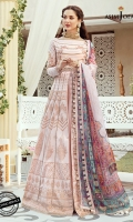 Embroidered bodice front Embroidered sleeve bunches (2) Thin embroidery border 2 meter Gold dust printed bodice back Gold dust printed sleeves Gold dust printed panels (kalis) (16) Dyed cotton trouser 2 meter Gold dust printed border for hem 3.5 Gold dust printed border for trouser hem 2.5 meter Silk Dupatta 2.5 meter