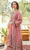 """Embroidered center panel (1) Embroidered side panels (2) Embroidered back 45"""" Embroidered daman border for front 29"""" Embroidered daman border for back 29"""" Embroidered sleeve bunches (2) Dyed self jacquard fabric for sleeves 0.5 meter Printed cotton trouser (borders included) 2.5 meter Embroidered organza dupatta (center) 2.25 meter Embroidered pallus 84"""""""