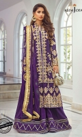"""Embroidered front open (R/L) panels (W=12.5"""" H=45"""" each) Embroidered border for back 26"""" Embroidered Sleeves W=39"""" H=26"""" Thin embroidered border 1 meter Dyed raw silk for back 1.25 meter Dyed raw silk for trouser 2.5 meter Dyed woven chiffon dupatta 2.5 meter"""
