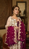 Embroidered Chiffon Front: 1 yard Embroidered Chiffon Back: 1 yard Embroidered Chiffon Sleeves: 0.72 yards Embroidered Contrast Net Dupatta: 2.75 yards Cotton Jamawar Trouser: 2.50 yards