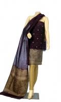 Pieces:2  Kameez, Dupatta  Organza Fabric of Kameez with Self Resham work on Daman.  Resham Work on Anchal of Dupatta.
