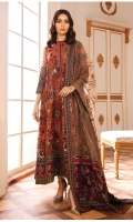 Embroidered Net Front (1.10 Yards) Embroidered Net Back (1.10 Yards) Embroidered Net Sleeves (0.72 Yard) Embroidered Sleeves Patches (3) (2.20 Yards Each) Embroidered Net Dupatta (2.00 Yards) Embroidered Dupatta Borders (2) (1.25 Yards Each) Embroidered Dupatta Patch (3.30 Yards) Dyed Silk Trousers (2.50 Yards)