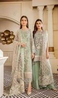 Embroidered Front Panel (0.34 Yards) Plain Back (1 Yards) Embroidered Side Panel (0.72 Yards) Embroidered Sleeves (0.72 Yards) Embroidered Sleeves Patch (Chiffon) (1.10 Yards) Embroidered Sleeves Patch (Silk) (1.10 Yards) Embroidered Front and Back Patch (Chiffon) (2 Yards) Embroidered Front and Back Patch (Silk) (2 Yards) Embroidered Net Dupatta Borders (2) (Silk) (1.25 Yards Each) Embroidered Net Dupatta (2 Yards) Embroidered Dupatta Side Patch (3 Yards) Dyed Silk Trousers (2.50 Yards)