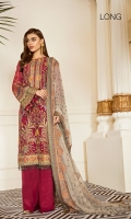Embroidered Front (0.68 Yards) Embroidered Side Panel (0.32 Yards) Plain Back (1 Yard) Embroidered Sleeves (0.72 Yards) Embroidered Sleeves Patch (Chiffon) (1.10 Yards) Embroidered Sleeves Patch (Silk) (1.10 Yards) Embroidered Neckline Patch (Silk) (1 Pc) Embroidered Front and Back Patch (Silk) (2 Yards) Dyed Silk Trousers (2.50 Yards) Embroidered Chiffon Dupatta (2.65 Yards)