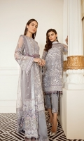 Embroidered Front (1 Yard) Plain Back (1 Yard) Embroidered Sleeves (0.72 Yards) Embroidered Sleeves Patch (1.10 Yards) Embroidered Net Dupatta (2 Yards) Embroidered Net Dupatta Borders (2) (1.25 Yards Each) Embroidered Front and Back Patch (2 Yards) Dyed Silk Trousers (2.50 Yards) Embroidered Trousers Patch (1.10 Yards)