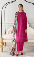 Embroidered Lawn Front Panel Embroidered Lawn Side Panel Plain Lawn Back Embroidered Lawn Sleeves Embroidered Sleeves Patches Embroidered Back & Front Patches (02) Digital Printed Silk Dupatta Dyed Cambric Lawn Trouser