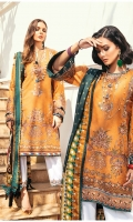 Embroidered Jacquard Lawn Front (0.82 Yards)  Digital Printed Lawn Back (1.30 Yards)  Embroidered Jacquard Lawn Sleeves (0.12 Yards)  Embroidered Sleeves Patch (1.10 Yards)  Embroidered Front Patch (1.10 Yards)  Embroidered Trousers Patch (1.10yards)  Printed Pure Silk Dupatta (2.70 Yards)  Dyed Cambric Lawn Trousers (2.10 Yards)
