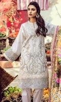 3.2 Meter Jacquard Shirt 2.5 Meter Digital Silk Duppata 2.5 Meter Print Trouser 1 Pc Embroidered Border