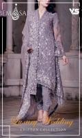 * 44 inches Embroidered Pure Chiffon Shirt Front   * 2.25 yard Silk Inner for Shirt * 1.25 Mtr Pure Chiffon Back   * 24 inches Emb Chiffon Sleeves * 2.5 Mtr Embroidered Chiffon Dupatta * 2.5 yard Raw Silk trouser