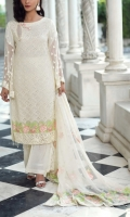 * 44 inches Embroidered Pure Chiffon Shirt Front   * 2.25 yard Silk Inner for Shirt * 1.25 Mtr Pure Chiffon Back   * 24 inches Emb Chiffon Sleeves * 2 Embroidered Patches for daman * 2.5 Mtr Embroidered Chiffon Dupatta * 2.5 yard Raw Silk trouser