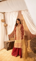 Dyed Masuri Shirt Emroidered    : 3 M Dyed Net Embroidered Dupatta : 2.50 M Embroidered Lace : 1 yard Dyed Trouser : 2.50 M