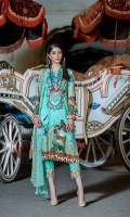 Digital Lawn Shirt Embroidered :- 3 MTR Trouser Dyed :- 2.5 MTR  Trouser Lace: 1 Yard  Dupatta Chiffon Embroidered :- 2.5 MTR