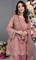 Shirt Embroidered organza front back and sleeve's with adda work. Resham lawn attached inner. Gharara Raw silk gharara with organza embroidered patch work. Dupatta Embroidered Organza Dupatta