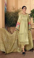 Shirt Embroidered Front Lawn Brosha 1.4M Lawn Print Back + sleeve 2M Embroidered Front Daman Patti 1M  Trouser Cotton Trouser 2.5 M  Dupatta Embroidered Cotton Net Dupatta 2.5M