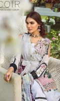1.25 Yards Embroidered Printed Lawn Front 1 PC Embroidered Organza Front Motif 2.75 Yards Embroidered Organza Front Border 1.25 Yards Printed Lawn Back 0.75 Yard Printed Lawn Sleeves 2 PCS Embroidered Organza Sleeve Motif 1.50 Yards Embroidered Organza Sleeve Border 2.75 Yards Printed Dupatta 2.50 Yards Cambric Pants 1.50 Yards Embroidered Organza Pants 0.5inch Border 1.50 Yards Embroidered Organza Pants 1inch Border 1.50 Yards Embroidered Organza Pants Border