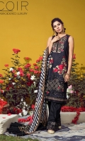 1.25 Yards Embroidered Printed Lawn Front 2 PCS Embroidered Organza Front Motif 1 PC Embroidered Organza Neck Motif 1 Yard Embroidered Organza Front Border 1.25 Yards Printed Lawn Back 0.75 Yard Printed Lawn Sleeves 2.75 Yards Printed Dupatta 2.50 Yards Cambric Pants