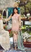 1.25 Yards Embroidered Printed Lawn Front 1PC Embroidered Organza Front Border 1.25 Yards Printed Lawn Back 0.75 Yard Printed Lawn Sleeves 2 PCS Embroidered Organza Sleeve Motif 2.75 Yards Printed Dupatta 8 Yards Embroidered Organza Dupatta Border