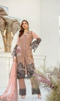 Embroidered Bamberg Chiffon Front: 1 Yard Embroidered Organza Front Patch : 1 Yard Embroidered Organza 1 Inch Front Border: 2.75 Yards Embroidered Embellish Organza Front Motif: 1 Pc Embroidered Bamberg Chiffon Back: 1 Yard Embroidered Organza Back Border: 1 Yard Embroidered Organza Sleeves Border: 1 Yard Embroidered Bamberg Chiffon Dupatta : 2.75 Yards Embroidered Organza Dupatta Border : 5.5 Yards Embroidered Organza Dupatta Pallu : 2 Pcs Embroidered Organza Dupatta 1 Inch Pallu Border : 2.75 Yards Rawsilk Trouser : 2.5 Yards Embroidered Organza Trouser Border : 1 Yard