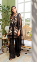 Embroidered Bamberg Chiffon Front Left Right Panels : 2 Pcs Embroidered Organza Front Border : 1 Yard Embroidered Bamberg Chiffon Back : 1 Yard Embroidered Organza Back Border : 1 Yard Embroidered Bamberg Chiffon Sleeves : 0.75 Yard Embroidered Organza Sleeves Border : 1 Yard Embroidered Bamberg Chiffon Dupatta : 2.75 Yards Embroidered Organza Dupatta Border : 8 Yards Raw Silk Lining : 2.5 Yards Embroidered Organza Trouser Border : 1.25 Yards