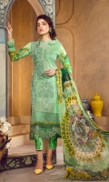 Lawn Digital Front : 1.25 m Lawn Digital Back : 1.25 m Lawn Printed Sleeves : 0.65 m 100% Pure Chiffon Dupatta : 2.5 m Dyed Cotton Trouser : 2.5 m  Embroidery Embroidered Front: 1 Piece Embroidered Border: 1 m
