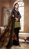 Lawn Digital Front : 1.25 m Lawn Digital Back : 1.25 m Lawn Printed Sleeves : 0.65 m 100% Pure Chiffon Dupatta : 2.5 m Dyed Cotton Trouser : 2.5 m  Embroidery Embroidered Front Panel : 1 Piece Embroidered Patch : 1 Piece