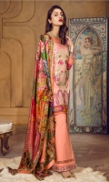 Lawn Digital Front : 1.25 m Lawn Digital Back : 1.25 m Lawn Printed Sleeves : 0.65 m 100% Pure Silk Dupatta : 2.5 m Dyed Cotton Trouser : 2.5 m  Embroidery Embroidered Front Panel : 1 Piece Embroidered Border 1 : 30 Inches Embroidered Border 2 : 1 m
