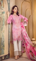 Lawn Digital Front : 1.25 m Lawn Digital Back : 1.25 m Lawn Printed Sleeves : 0.65 m 100% Pure Silk Dupatta : 2.5 m Dyed Cotton Trouser : 2.5 m  Embroidery Embroidered Front : 1 Piece