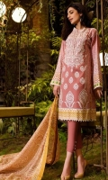 - 1.25 Meters Embroidered Shirt for front  - 1.25 Meters Printed Shirt for back  - 1.25 Meter Printed Panel  - 1 Meters printed Sleeves  - 2.5 Meter Printed Chiffon Dupatta  - 2.5 Meters Plain Dyed Shalwar