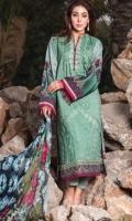 Front Embroidered 1.25 M Back Printed 1.25 M Sleeves Printed Printed Chiffon Dupatta 2.5 M Dyed Trouser 2.5 M