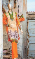2.5 meter Printed Lawn Shirt  0.5 meter printed Sleeves  2.5 meter printed Dupatta  2.5 meter Dyed Trouser