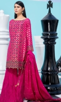 1.15M Embroidered Jacquard Front, 1.15M Dyed Jacquard Back. 0.65M Embroidered Jacquard sleeves, 2.5M Dyed Jacuqard Dupatta, 2M Dyed Trouser.