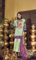 Printed Lawn Shirt 2.94M Printed Chiffon Dupatta 2.55M Dyed Cambric Trouser 2.50M Embroidered Neck 1