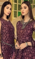 Handwork Neck Patch: 1 piece Embroidered Chiffon Front & Back: 2.5 Yards Embroidered Organza Cutwork Front & Back Border: 2.5 Yards Embroidered Rawsilk Front & Back Border: 2.5 Yard Embroidered Net Dupatta: 2.5 Yards Embroidered Chiffon Sleeves: 0.75 Yard Embroidered Raw Silk Trouser: 2.5 Yards