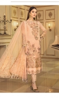 Embroidered Chiffon Front: 1 Yard Embroidered Organza Front Border: 1 Yard Embroidered Chiffon Back: 1 Yard Embroidered Organza Back Border: 1 Yard Embellished Organza Front Neck Patch: 1 Piece Embellished Organza Back Neck Patch: 1 Piece Embroidered Chiffon Dupatta: 3 Yards Embroidered Chiffon Sleeves: 0.75 Yard Embroidered Chiffon Sleeves Border: 1 Yard Raw Silk Trouser: 2.5 Yards