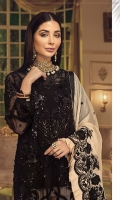 Embroidered Chiffon Front with Hand Work: 1 Yard Embroidered Organza Front Border: 1 Yard Embroidered Chiffon Back: 1 Yard Embroidered Organza Back Border: 1 Yard Embroidered Chiffon Dupatta: 2.5 Yards Embroidered Chiffon Sleeves: 0.75 Yard Embroidered Chiffon Sleeves Border: 1 Yard Raw Silk Trouser: 2.5 Yards