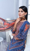 Lawn Embroidered Shirt Front1.30 yards Digital Print Shirt Back and Sleeves2.00 yards Digital Print Bamber Chiffon Dupatta2.65 yards Dyed Cambric Trouser2.65 yards Shirt Front Embroidered Border on Tissue 3001 piece