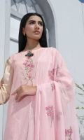 Lawn Digital Print Embroidered Shirt Front1.30 yards Digital Print Shirt Back and Sleeves2.00 yards Dyed Embroidered Bamber Chiffon Dupatta2.65 yards Dyed Cambric Trouser2.65 yards