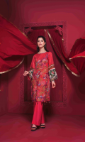 Digital Printed Sequins Embroidered Lawn Shirt Front 1.20 yards Digital Printed Lawn Shirt Back & Sleeve 1.90 yards Digital Printed Fancy Lurex Dupatta 2.75 yards Dyed Cambric Trouser 2.65 yards