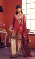 Digital Printed Shirt: 3.00 mtr Trouser: 2.50 mtr Digital Chiffon Dupatta: 2.50 mtr  Add On: Embroidery on Shirt Embroidered Lace: 1 pc Trouser Motif: 2 pcs