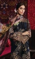 Engineered Jacquard Dyed: 1.25mtr Digital Printed Back&Sleeves: 2 mtr Trouser: 2.5 mtr Silk Dupatta: 2.5 mtr   Add On  Embroidered Lace: 1mtr Hem Border: 1mtr