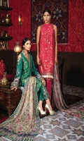 Engineered Jacquard Dyed: 1.25 mtr Digital Printed Back&Sleeves: 2 mtr Trouser : 2.5 mtr Chiffon Dupatta: 2.5 mtr   Add On  Embroidered Lace: 1mtr Hem Border: 1mtr Trouser Patch: 2.5 mtr