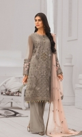 Embroidered Chiffon Front Embroidered Chiffon Side Panels Plain Chiffon Back Embroidered Chiffon Sleeves Embroidered Chiffon Dupatta (Contrast) Embroidered Organza Border For Front Embroidered Organza Border For Back Embroidered Organza Border For Sleeves Embroidered Organza Border For Dupatta Pallu Embroidered Organza Motif For Front ( Hand Made ) Dyed Trouser