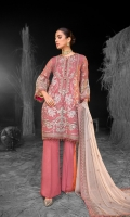 Embroidered Chiffon Front Embroidered Chiffon Side Panels Embroidered Chiffon Back Embroidered Chiffon Sleeves Embroidered Chiffon Dupatta ( Contrast ) Embroidered Organza Border For Front Embroidered Organza Border For Back Embroidered Organza Patch For Sleeves Embroidered Organza Border For Sleeves ( Hand Made ) Embroidered Organza Neckline ( Hand Made ) Dyed Trouser