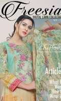 freesia-digital-embroidered-lawn-2020-21